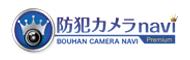 防犯カメラナビ バナー