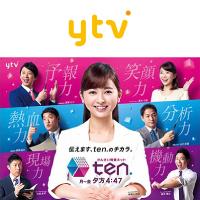 讀賣テレビ「かんさい情報ネットten!」 画像
